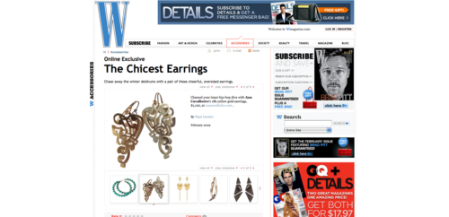 Online Exclusive: The Best Oversized Earrings: Accessories: Wmagazine.com_1234476827322